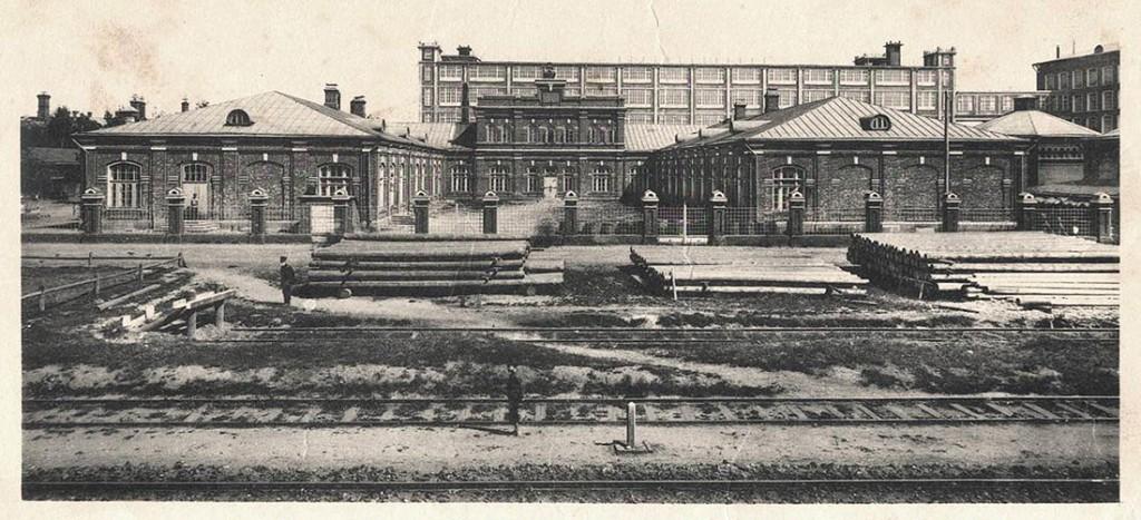 Мануфактура 1890 год