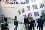 Девелоперские проекты ищут инвесторов